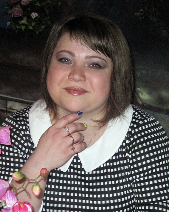 Чишко Светлана Петровна