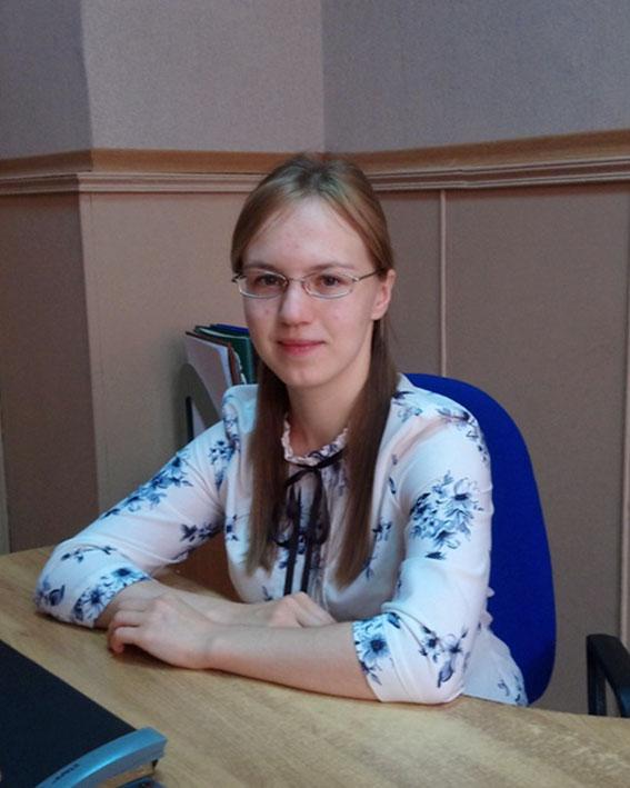 Максимчук Иванна Николаевна